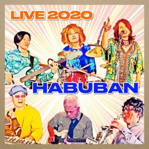 LIVE2020-CDジャケット